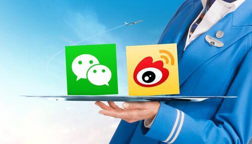 社交营销时代,微信微博如何引领广告行业发展